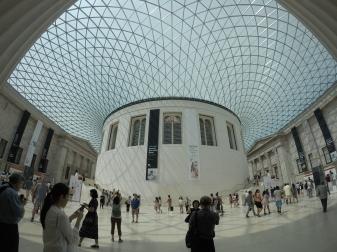 British Museum daxildən